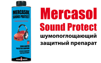 Mercasol Sound Protect